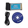 USB-PCM-C-4P
