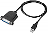 USB-UPC-200