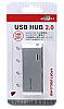 USB-HUB-104NS